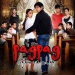 Movie Review of Pagpag: Siyam na Buhay (MMFF 2013)